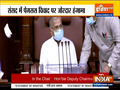 Statement snatched from IT Minister Ashwini Vaishnaw thrown at RS Speaker