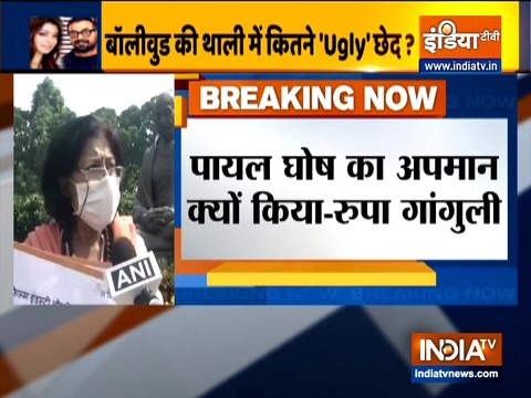 अनुराग कश्यप पर लगे आरोपों को लेकर संसद परिसर में धरने पर बैठीं BJP सांसद रूपा गांगुली