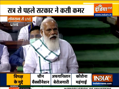 PM Modi introduces his Council of Ministers in the Lok Sabha, amid uproar by the Opposition MPs