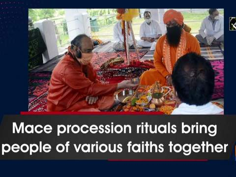 Mace procession rituals bring people of various faiths together
