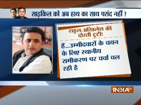 Blow to Congress as Samajwadi Party chief Akhilesh Yadav says alliance talks a 'waste of time'