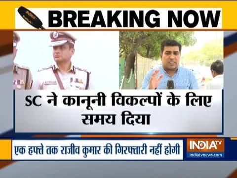 सुप्रीम कोर्ट ने कोलकाता के पूर्व कमिश्नर राजीव कुमार की गिरफ्तारी से रोक हटाई