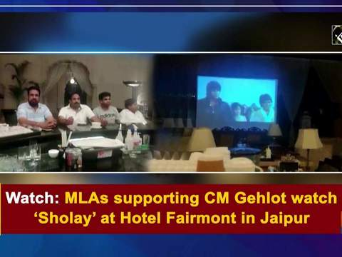 Watch: MLAs supporting CM Gehlot watch 'Sholay' at Hotel Fairmont in Jaipur