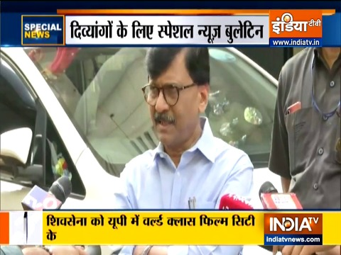 Special News | Not easy to shift Film City from Mumbai: Sanjay Raut