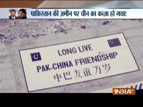 कर्ज़ में डूबे पाकिस्तान पर चीन का बढ़ता वर्चस्व