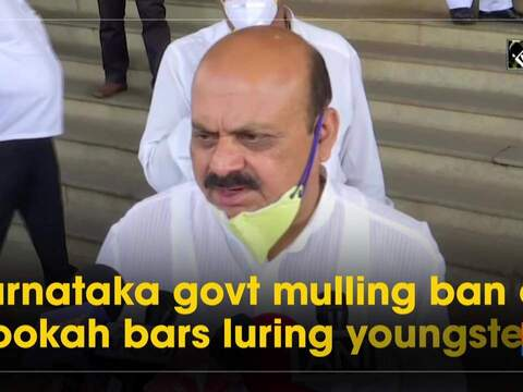 Karnataka govt mulling ban on hookah bars luring youngsters