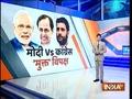 Owaisi, Mamata Banerjee pledge support for K Chandrasekhar Rao's Third Front