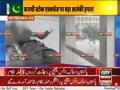 Gunmen attack Karachi stock exchange building in Pakistan, all 4 militants killed