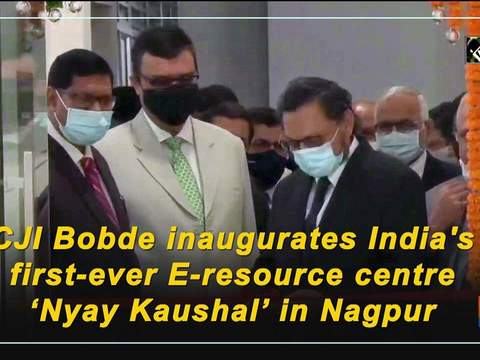 CJI Bobde inaugurates India's first-ever E-resource centre 'Nyay Kaushal' in Nagpur