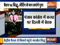 Delhi: Navjot Singh Sidhu meets Congress panel