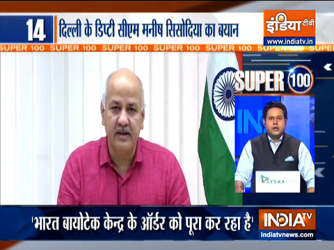 Super 100: Covaxin centres in Delhi closed as Bharat Biotech refused to provide doses: Manish Sisodia