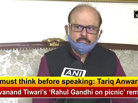 He must think before speaking: Tariq Anwar on Shivanand Tiwari's 'Rahul Gandhi on picnic' remark
