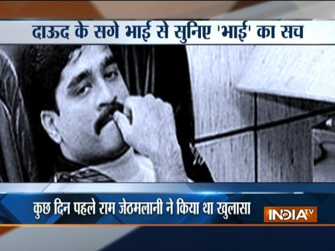 Dawood Ibrahim wanted to return to India, have heard he is in Pakistan', says Iqbal Kaskar