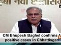 CM Bhupesh Baghel confirms 11 positive cases in Chhattisgarh