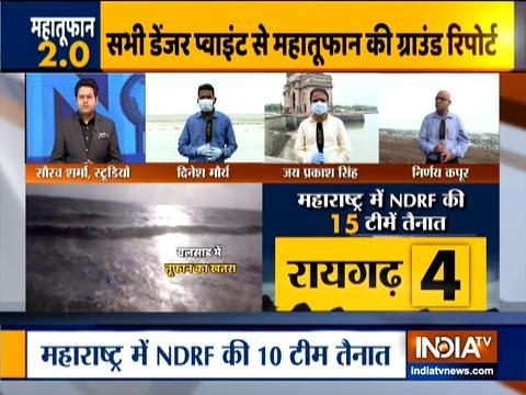 चक्रवात निसर्ग के तेज होने की संभावना; महाराष्ट्र, गुजरात में NDRF की टीमें तैनात