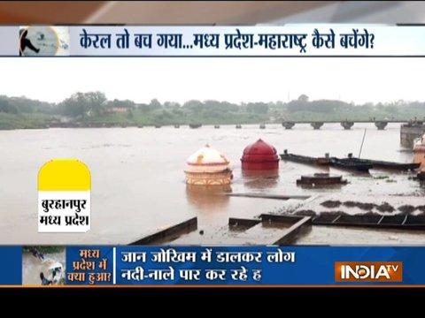 केरल से कश्मीर तक बाढ़ से सामूहिक टक्कर!