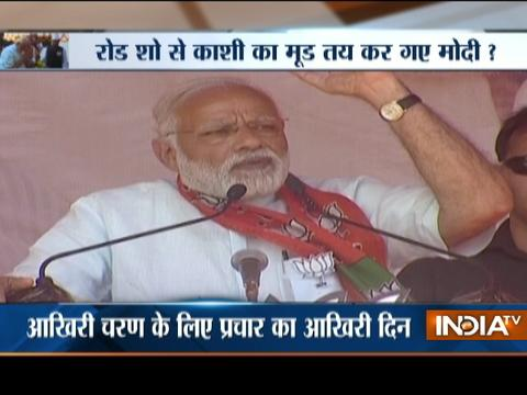 UP Polls: Key highlights of PM Modi's mega poll campaign in Varanasi