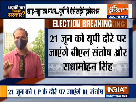 Abki Baar Kiski Sarakar | BL Santosh, Radha Mohan Singh to visit Uttar Pradesh on June 21