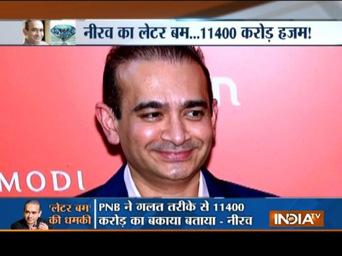PNB's 'overzealousness' ruined by brand and business: Nirav Modi