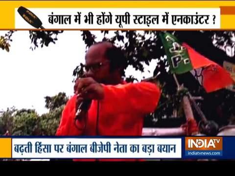 बंगाल में हिंसा को ख़तम करने के लिए 'यूपी मॉडल' एनकाउटर प्रयोग किया जायेगा : भाजपा नेता सायंतन बसु