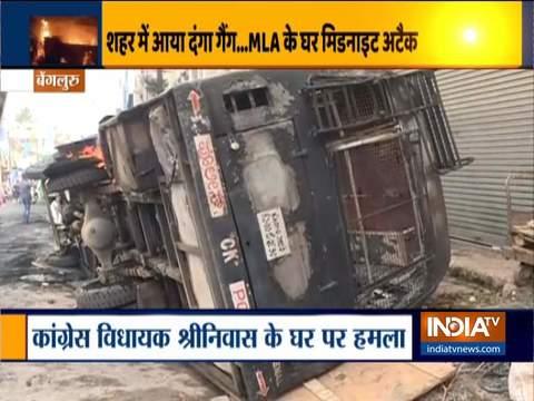 बेंगलुरु हिंसा: पूरे बेंगलुरु शहर में धारा 144 लागू