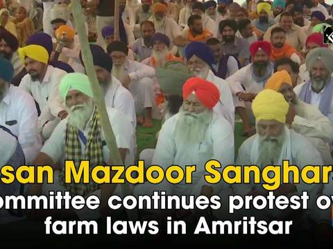 Kisan Mazdoor Sangharsh Committee continues protest over farm laws in Amritsar