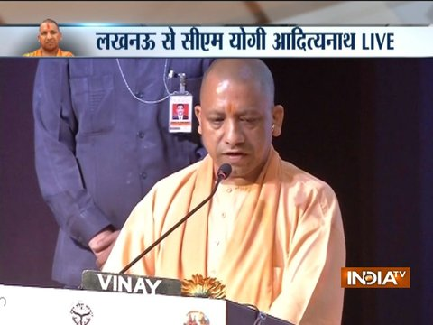 One year of Yogi Govt: UP suffered from jungleraj till a year ago, says CM Adityanath