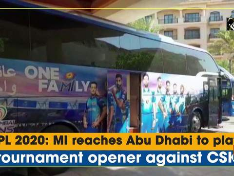 IPL 2020: MI reaches Abu Dhabi to play tournament opener against CSK