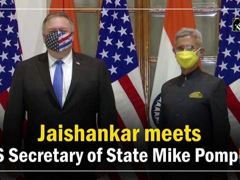 Jaishankar meets US Secretary of State Mike Pompeo