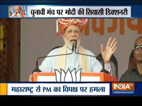 PM Modi hits out at Congress while addressing rallies in Maharashtra