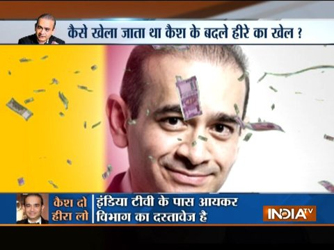 Know how Nirav Modi converted black money into white