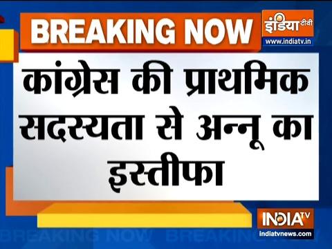 उत्तर प्रदेश: पूर्व सांसद अन्नू टंडन ने कांग्रेस से दिया इस्तीफा