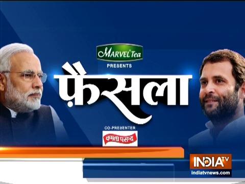 फैसला: आगामी लोकसभा चुनावों पर विशेष शो | 17 जनवरी, 2019