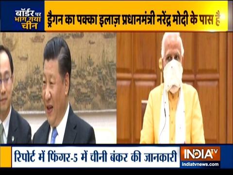 देखिये इंडिया टीवी का स्पेशल शो हकीकत क्या है | 4 जून , 2020