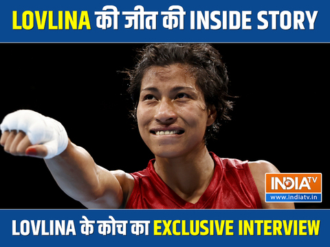 Exclusive | कोच शिव सिंह ने की टोक्यो ओलंपिक में लवलीना बोरगोहेन की रणनीति की जमकर तारीफ