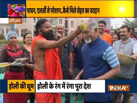 Learn to keep yourself healthy on Holi from Swami Ramdev