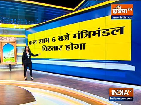 Abki Baar Kiski Sarakar | PM Modi's Cabinet expansion on Wednesday