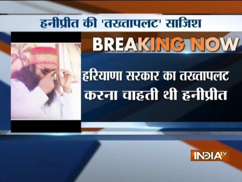 Panchkula Violence: Chargesheet filed against Ram Rahim's adopted daughter Honeypreet