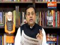BJP's Sambit Patra slams CM Arvind Kejriwal over handling COVID situation in Delhi