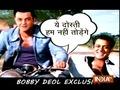 Race 3: Salman Khan is like an angel in my life, says Bobby Deol
