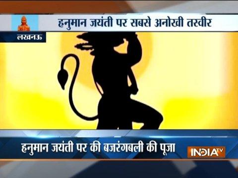 India TV special show on Hanuman Jayanti