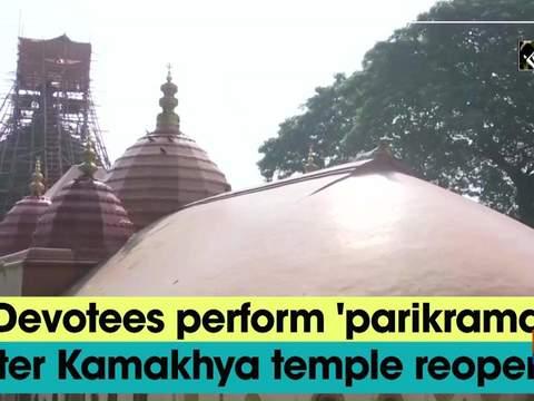 Devotees perform 'parikrama' after Kamakhya temple reopens