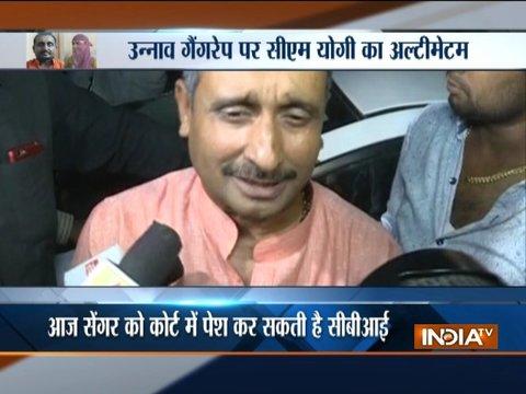 Unnao rape case: 21 things that CBI asked prime accused BJP MLA Kuldeep Singh Sengar
