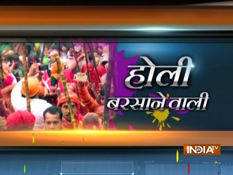 Barsana Holi 2018: All you need to know about the Lathmar Holi