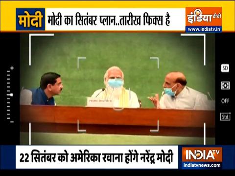 क्या है PM मोदी का 'सितंबर प्लान'?