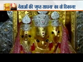 Know more about Baglamukhi Mata Mandir in Madhya Pradesh