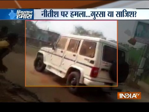 Dalit villagers attack Nitish's convoy in Buxar