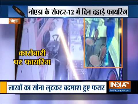 Jewellery worth lakhs looted from a shop at gunpoint in Noida