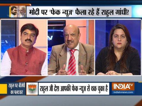 क्या मोदी पर फेक न्यूज़ फैला रहे है राहुल गांधी?