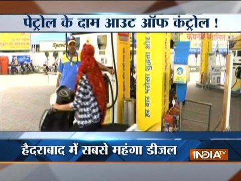 रिकॉर्ड स्तर पर पेट्रोल-डीजल के दाम: दिल्ली में अब तक का सबसे ऊंचा भाव 76.24 रुपये /लीटर